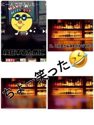 「腹筋崩壊? (????)σ л???????」10/13(10/13) 08:11 | じゅんの写メ・風俗動画