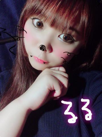 「くしゃみ?」10/13(10/13) 19:05 | るるの写メ・風俗動画
