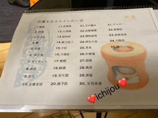 「?浄化?」10/13(10/13) 20:44 | 一条(いちじょう)の写メ・風俗動画