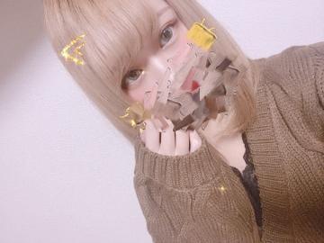 「おはようございます♪」10/13(10/13) 21:02   天使/エンジェルの写メ・風俗動画