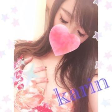 「こんにちわ」10/13(10/13) 23:44   かりんの写メ・風俗動画