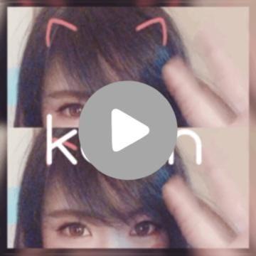 「こんにちわ」10/14(10/14) 00:21   かりんの写メ・風俗動画