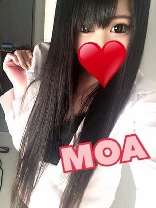 「ありがとう★」10/14(10/14) 03:58 | 新人もあ☆スレンダー美少女の写メ・風俗動画