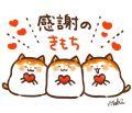 りか|Love Charm(ラブチャーム)