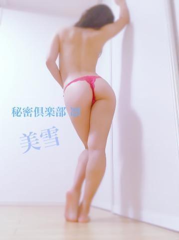 「好きなの…?」10/14(10/14) 10:01 | 美雪の写メ・風俗動画
