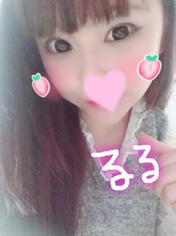 「お気に入り登録?」10/14(10/14) 19:48 | るるの写メ・風俗動画