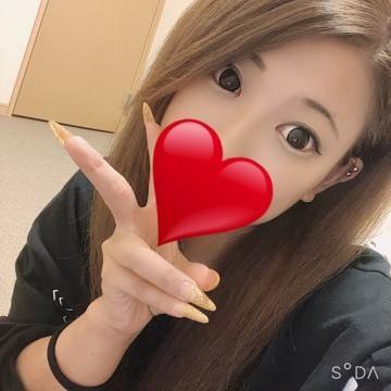 「おはよう\(??)/」10/15(10/15) 14:03   はるひの写メ・風俗動画