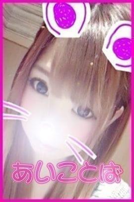 「大好き☆」10/15(10/15) 14:20 | りおの写メ・風俗動画