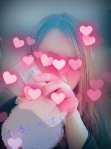 「ポエムのTさんありがとうございました♪」10/15(10/15) 15:29 | しずく(必ず満足できる女性)の写メ・風俗動画