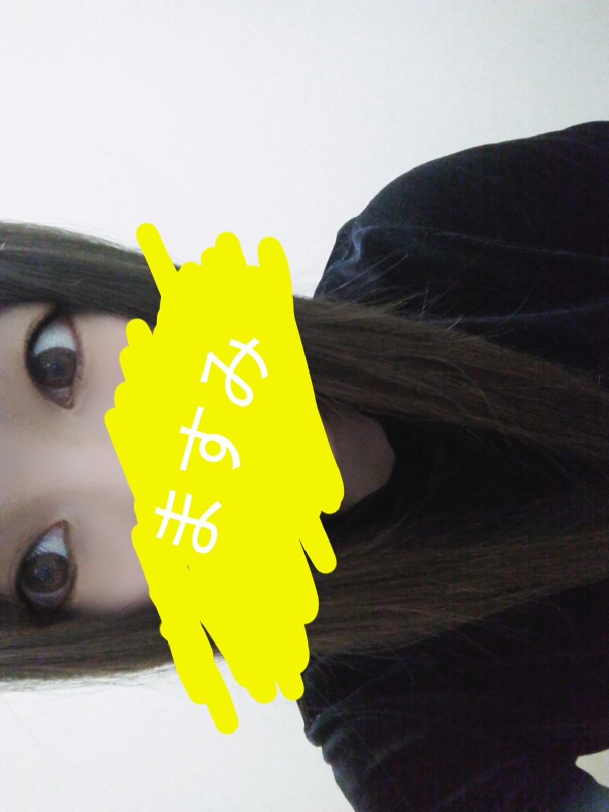 「真っ暗だ〜!!!!!!」10/15(10/15) 17:51 | ますみの写メ・風俗動画