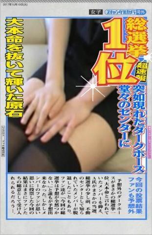 「ありがと~♪」10/15(10/15) 18:17   ピーチの写メ・風俗動画