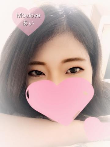 「マルス202のお兄さん!」10/15(10/15) 19:25 | 体験あい☆素人清楚系スレンダーの写メ・風俗動画