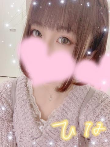 「明日!」10/17(10/17) 02:20 | ひなの写メ・風俗動画