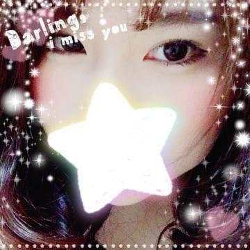 「人生初の✨」06/29(06/29) 04:33 | ホナミの写メ・風俗動画