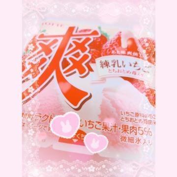 「お礼っ??」10/17(10/17) 18:48   せなの写メ・風俗動画