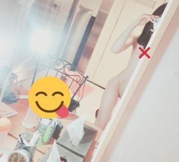「お礼♡」10/17(10/17) 19:59 | あおいの写メ・風俗動画