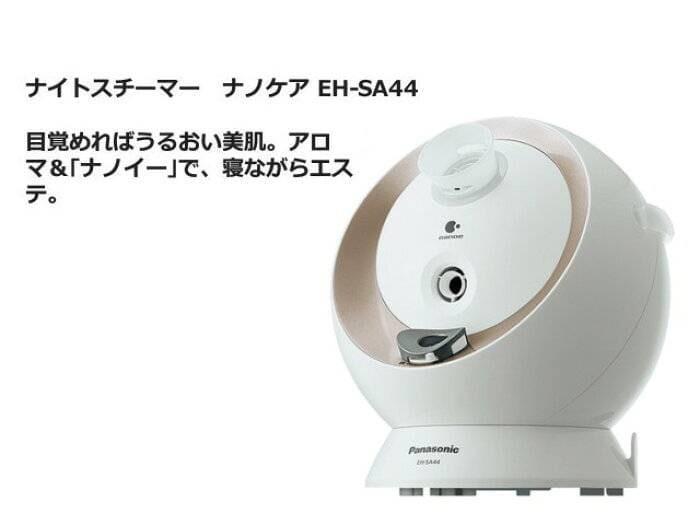 「美容家電♪(*^^*)」10/17(10/17) 20:54 | こころの写メ・風俗動画