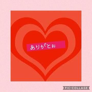 「18日お礼!」10/18(10/18) 22:14 | りあの写メ・風俗動画