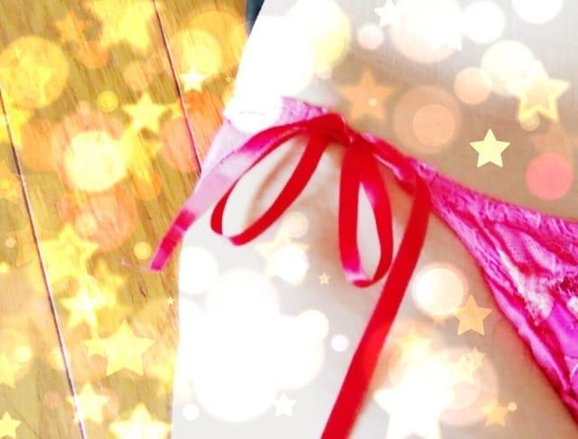 「紐パン♡」06/29(06/29) 21:50   Ririka リリカの写メ・風俗動画