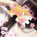 楓-かえで-|男の潮吹き専門店 五反田回春堂