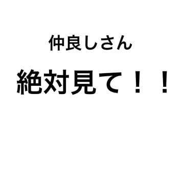 「【緊急報告?】」10/20(10/20) 17:08 | 【P】茉莉花/まりかの写メ・風俗動画