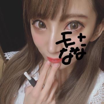 「明日だね??」10/20(10/20) 20:01   【P】ななの写メ・風俗動画