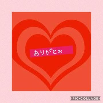 「20日お礼!!!」10/20(10/20) 20:35 | りあの写メ・風俗動画
