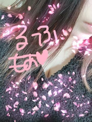 「やっぴい!」10/20(10/20) 21:03 | もあの写メ・風俗動画