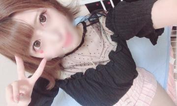 「こんにちわ???????」10/20(10/20) 22:02 | あいの写メ・風俗動画
