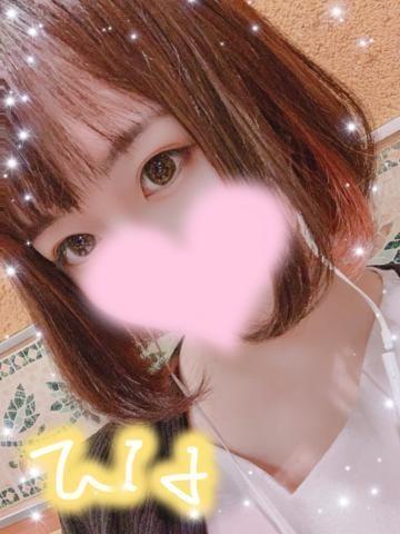 「おっはー(??∀??)!」10/21(10/21) 00:04 | ひなの写メ・風俗動画
