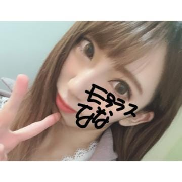 「ねえ、知ってた??」10/21(10/21) 00:22   【P】ななの写メ・風俗動画