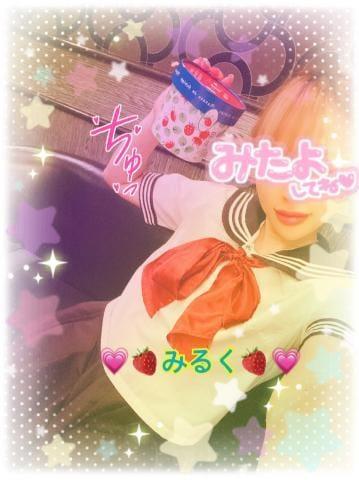 「苺チョコ」10/21(10/21) 01:34 | 苺みるくの写メ・風俗動画