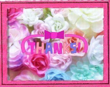 「20日ありがとう?」10/21(10/21) 01:44 | 松本 じゅんの写メ・風俗動画