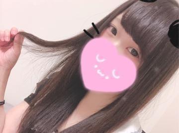 「出勤準備中」10/21(10/21) 15:58 | ぴよの写メ・風俗動画