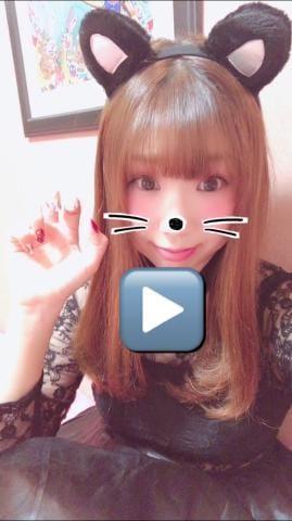 「出勤♪」10/22(10/22) 15:04   ユマの写メ・風俗動画