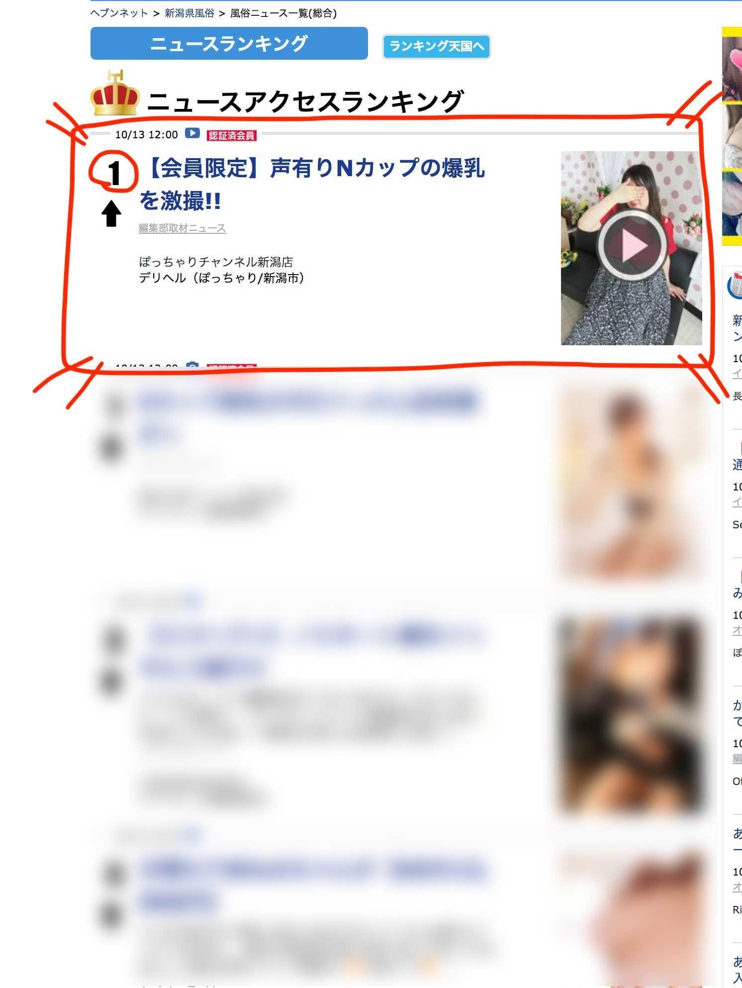 「わぁーーーいっ?」10/22(10/22) 15:12 | からの写メ・風俗動画