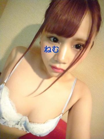 「知らなかったァァァァ」10/22(10/22) 17:28 | ねむ姫の写メ・風俗動画