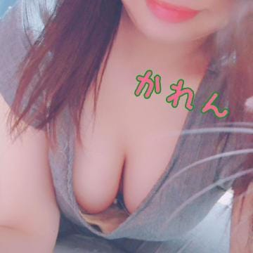 「癒やされた〜?」10/22(10/22) 20:43   かれんの写メ・風俗動画