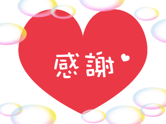 「Jちゃん様へ」10/23(10/23) 20:58 | 大井彩愛の写メ・風俗動画