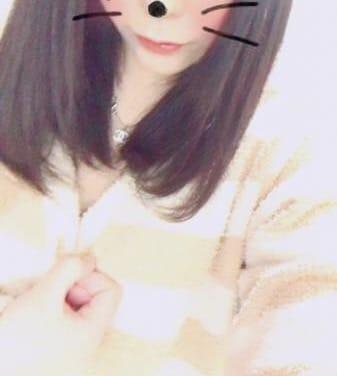 「おはよ!」07/01(07/01) 12:33   ゆなの写メ・風俗動画