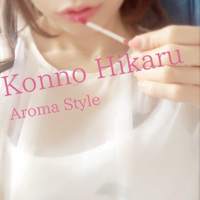「お礼♡初恋のリピさま」07/01(07/01) 20:36 | 紺野 ひかるの写メ・風俗動画