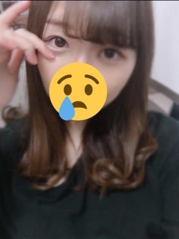 「会いたいですー?」10/29(10/29) 22:12 | ーマユカーの写メ・風俗動画