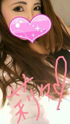 「ぉはよ(=・ω・)/」07/03(07/03) 18:14 | 莉々(りり)の写メ・風俗動画