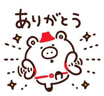「お礼です」10/30(10/30) 14:50 | 結城 笑顔に貴方も虜♪の写メ・風俗動画