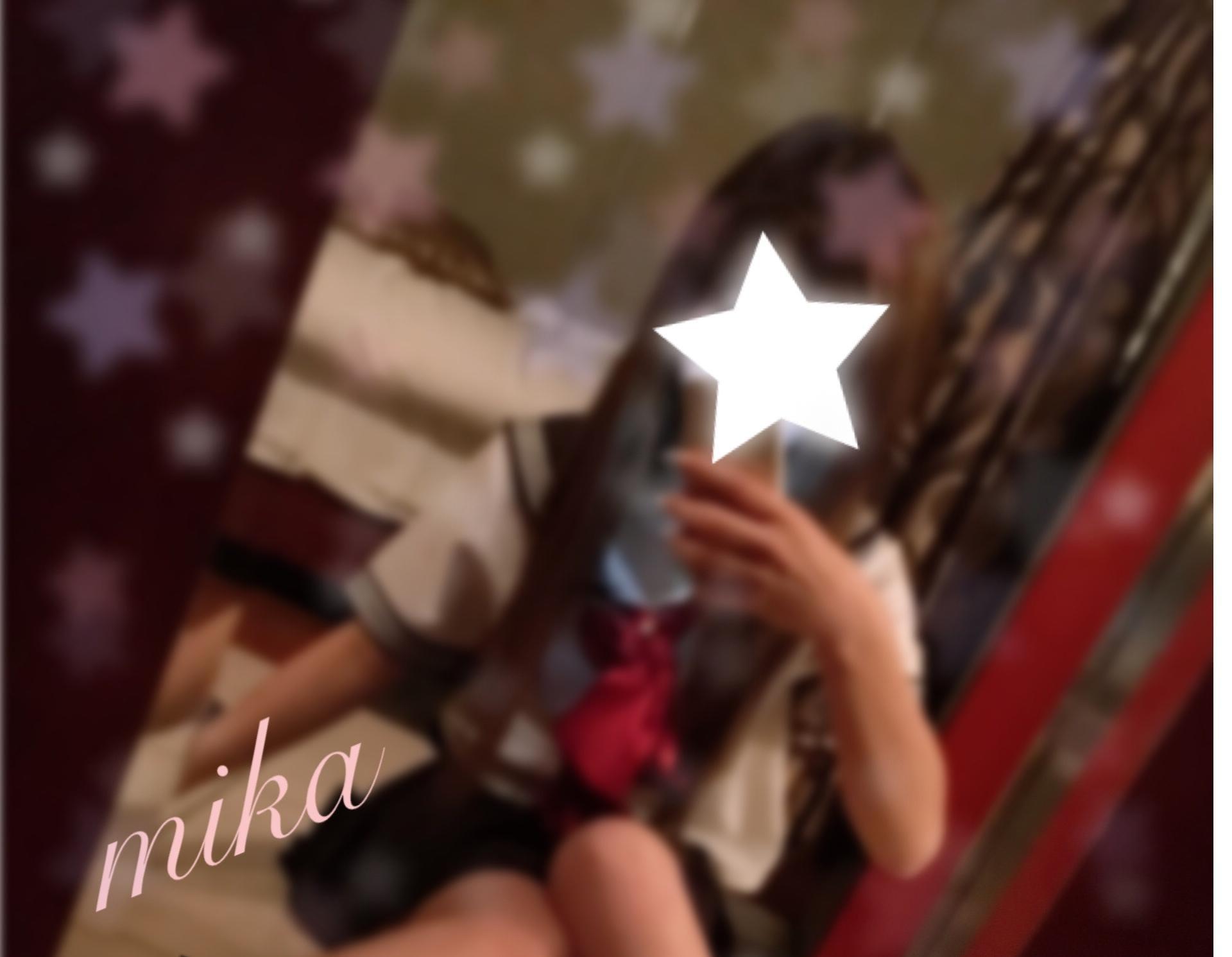 「ありがとう!」11/02(11/02) 17:06 | ★ミカ★ミカ★の写メ・風俗動画