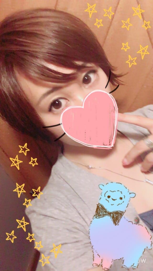 「お久しぶりです!!」07/05(07/05) 01:56   かれんの写メ・風俗動画