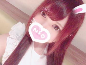 「Nさんありがとう☆」11/04(11/04) 03:35 | はてなの写メ・風俗動画