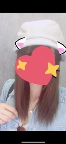 「出勤♪」11/04(11/04) 11:27   【S】ゆめの写メ・風俗動画