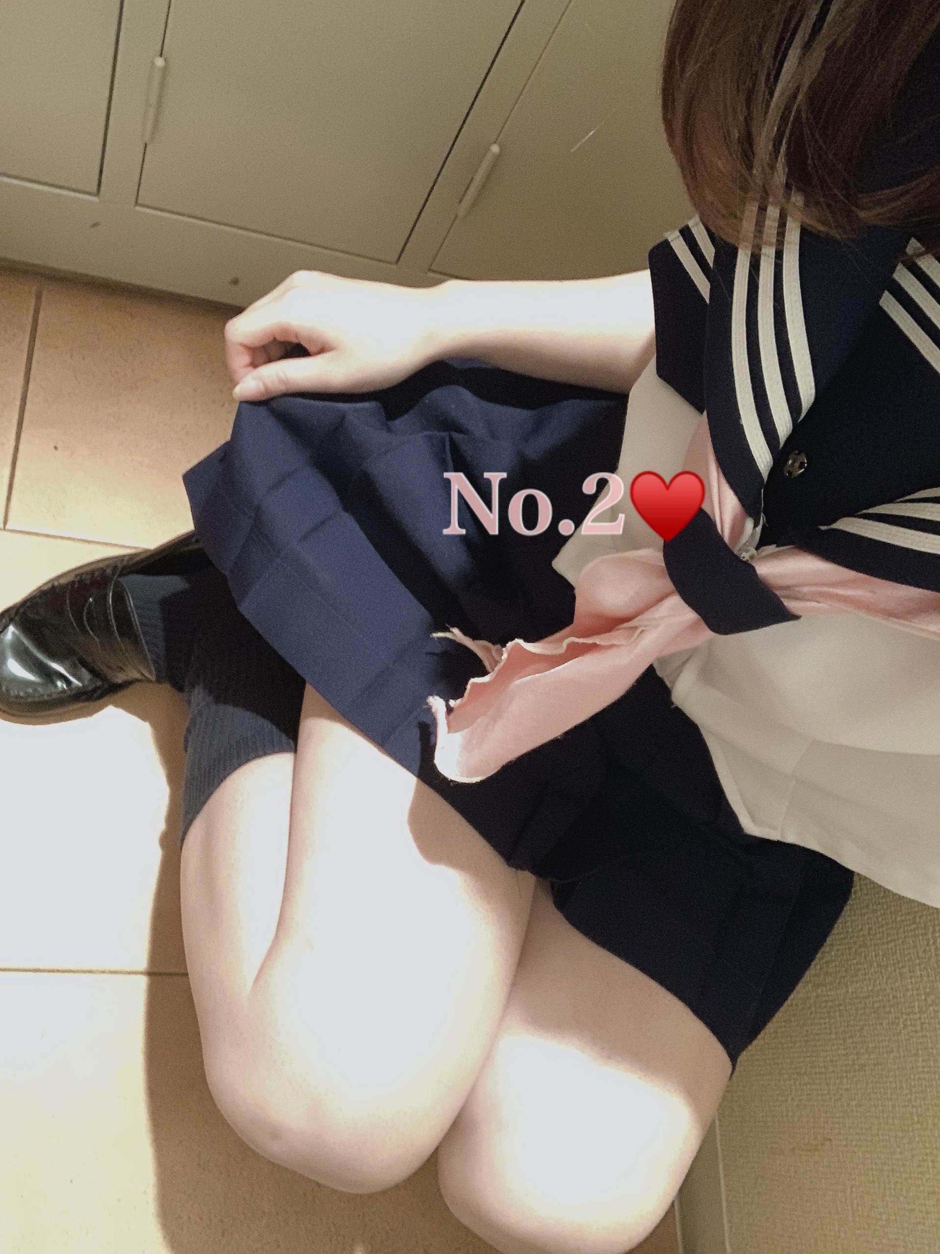 「出勤しました〜!」11/05(11/05) 17:43   藤田の写メ・風俗動画