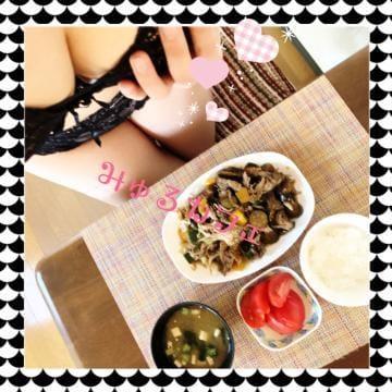 「寄せて??上げて??」11/05(11/05) 19:43 | みゆ (Miyu)の写メ・風俗動画